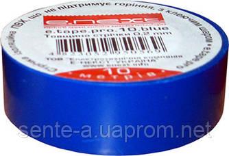 Изолента e.tape.pro.10.blue из самозатухающего ПВХ, синяя (10м)