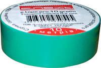 Изолента e.tape.pro.10.green из самозатухающего ПВХ, зеленая (10м)
