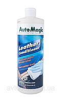 Очиститель для кожи Auto Magic Leather Conditioner 58QT, 1литр