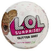 Куклы LOL Surprise! Glitter Series Doll, (ЛОЛ) Набор 2 больших шара Золотая серия, белый шар
