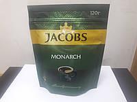 Кофе Якобс Монарх растворимый 120 гр.