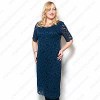 Женское платье большого размера из гипюра