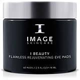 IMAGE Skincare Омолаживающие патчи для кожи вокруг глаз I Beauty, фото 5