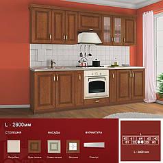 Кухня Prestige 2,6 м