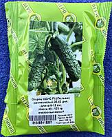 Семена  огурца сорт Одис  F1 100 гр