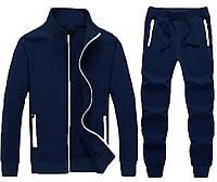 Мужской спортивный костюм темно-синего цвета