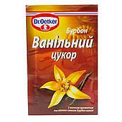 Ванильный сахар с натуральной Бурбон ванилью Др. Эткер, 8 гр