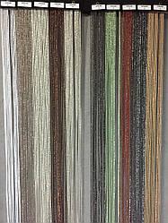 Штори нитки Simlase 10 кольорів