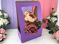 Складная коробка для цветов «под руку» сиреневая (10 шт)