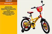"Велосипед детский 12"" Ferrari 181227 со звонком, зеркалом,без ручного тормоза"