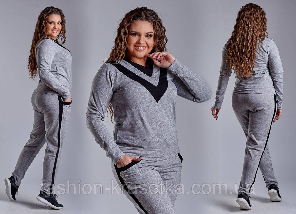 Женский спортивный костюм,размеры 48-54