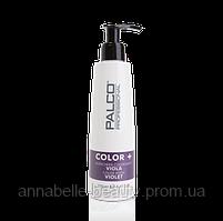 Palco Питательная цветная маска фиолетовая 250 мл