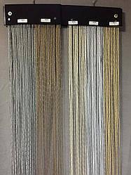 Штори нитки Narin 5 кольорів