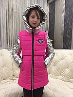 "Куртка-жилетка ""Майя""малина."