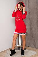 Платье Brooklyn красное 62095