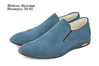 Замшевая мужская обувь оптом., фото 1