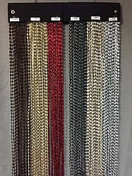 Штори нитки Tesbih 6 кольорів