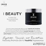 IMAGE Skincare Омолаживающие патчи для кожи вокруг глаз I Beauty, фото 2