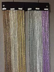 Штори нитки Simlitesbih 6 кольорів