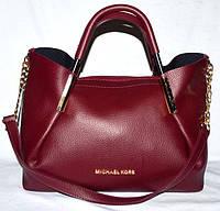 Женская бордовая брендовая сумка Michael Kors 2 в 1 33*26 см