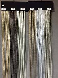 Штори нитки Simay 6 кольорів