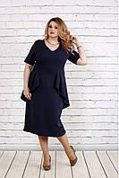 051e4882437 Платье А-силуэта для полных женщин Паула синее