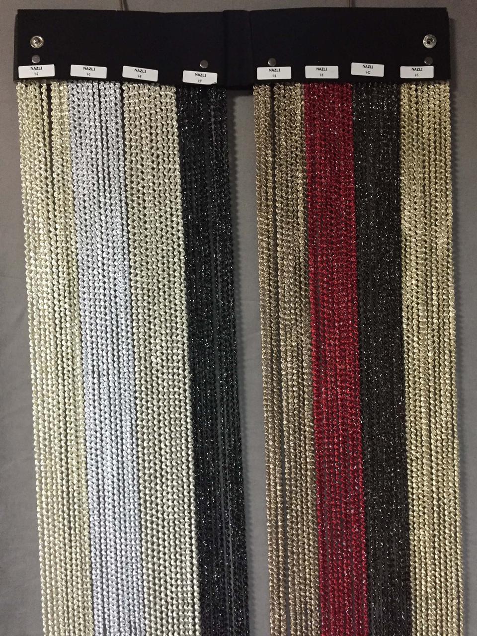 Штори нитки Nazli 8 кольорів