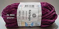 Велюровая пряжа Yumurcak Kartopu № 0036 - фиолет