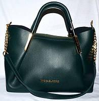 Женская сумка брендовоя Michael Kors 2 в 1 33*26 см