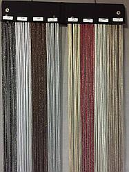 Штори нитки Simbo 8 кольорів