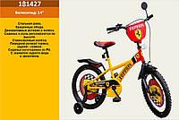 Велосипед двухколесный Ferrari 14 дюймов 181427 со звонком,зеркалом,руч.тормоз