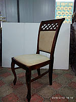 Крісло букове