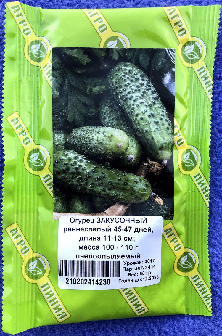 Семена огурца сорт Закусочный 50 гр
