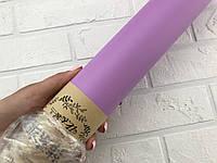 Калька Рулонная 20м/60 см сиреневая
