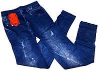 Лосины под джинс бесшовные модель №13