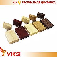 Флешка деревянная Classic 4 GB, 8 GB, 16 GB, 32 GB, флешка деревянная