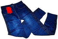 Лосины под джинс бесшовные модель №14
