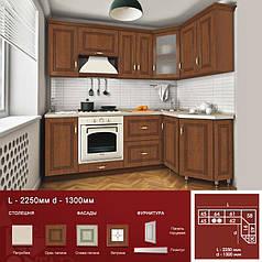Кухня Prestige 2,25 м