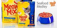 Meow Mix Seafood Medley (Мяу Микс Сифуд Мидли) корм для взрослых кошек 9.98 кг