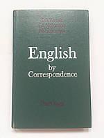 English by correspondence. Учебник английского языка для 3 курса заочных институтов и факультетов иностранных