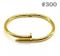 Браслет золотого цвета (300)