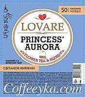 Смесь черного и зеленого чая с травами Lovare Рассвет Княжны 50*1,5 г