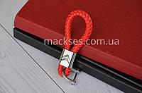Брелок кожаный Mackses Citroen Красный