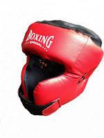 Boxing Шлем боксерский закрытый маска HBZM1  (АРТ-25) кож/винил