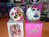 Куколки лялька L O L сюрприз в Большом шаре! 2 сезон и 3 сезон Лол ЛЮКС качество. Закажите прямо сейчас!