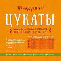 Цукаты ассорти 0,25 кг (морковь, яблоко, свекла)
