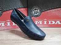 Темно-синие мужские мокасины из натуральной кожи МИДА 11781