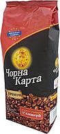 Кофе в зернах Черная Карта Премиум 1кг