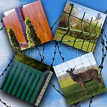 Забор металлический,калитки и ворота