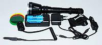 Фонарь 158000W Police BL - Q2888 - T6 тактический